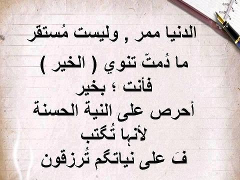 اقوال وحكم بالصور  59859_10