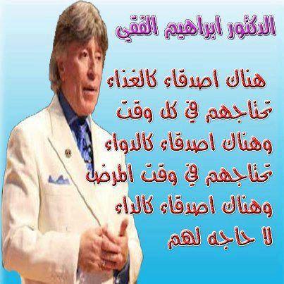 اقوال وحكم بالصور  68410_10