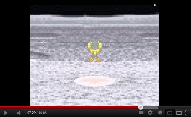 Request: Sonic - Goku Powerup Sprites Ericso10