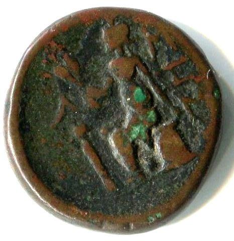 monnaie grecque  Foto2911