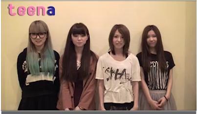 MAMI's new hair color? Teena11