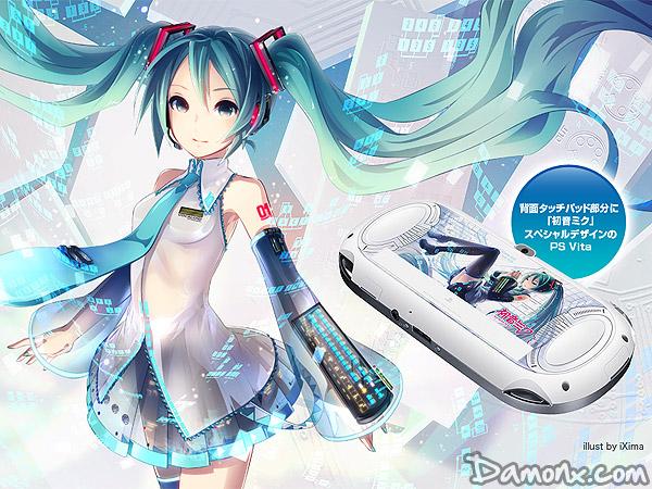 PS Vita edition collector Psv-mi10