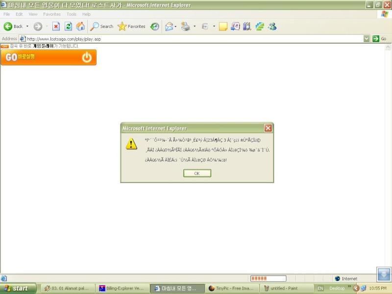[PleaseHelpMe] KLS Error~ or Etc Adad11