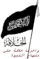 سراج الدين الشامي