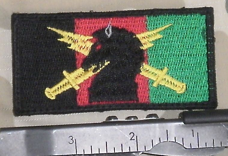1st Afghan Commando - AIDO Program Patch Aido110