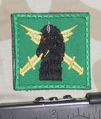 1st Afghan Commando - AIDO Program Patch P1020210