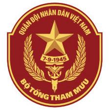 Leader Quân đội