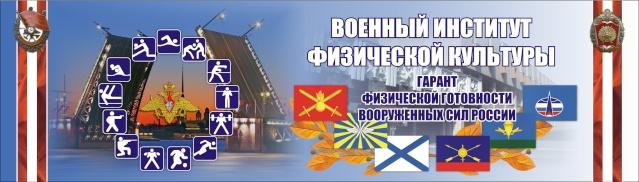 Форум ВИФК