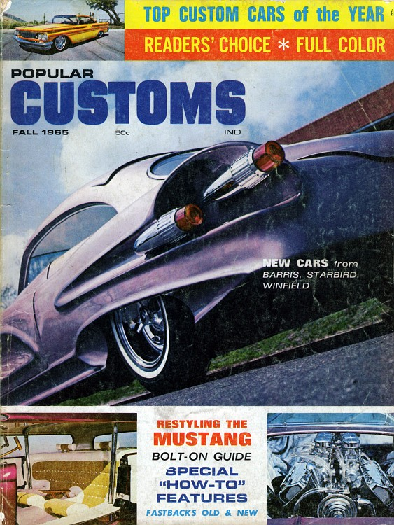 1950 Buick - Gene Howard -  Truly Rare Popula10