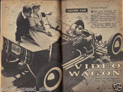 Norm Grabowski - Kookie Car T2ec1614
