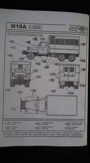 [pst ] GMC M16A US6 atelier  Dscf4339