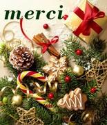 Free ours de Noël ....chez Owlforest Mercin12
