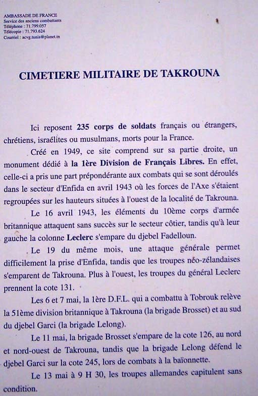 Djebel Fadelloun Tunisie 13039610