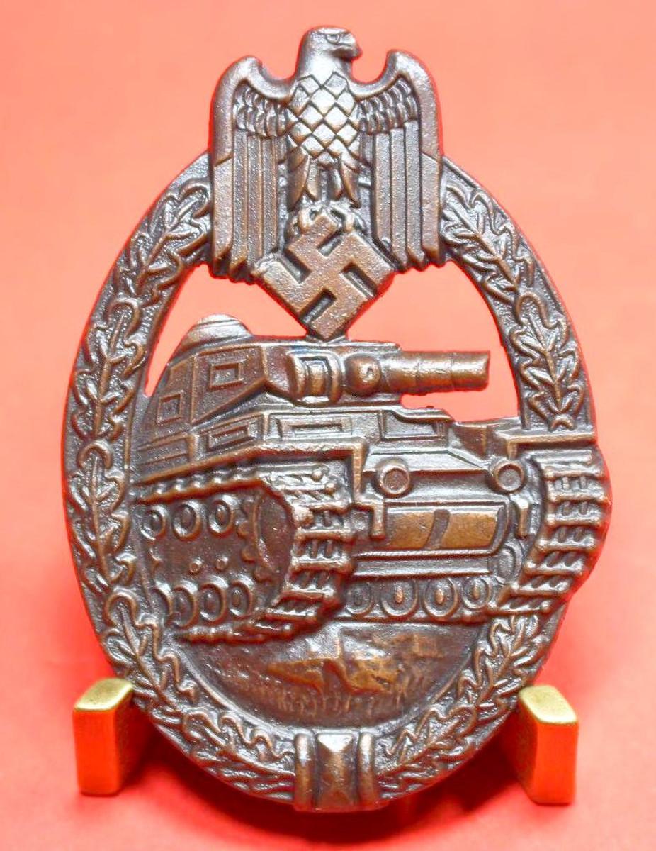 Estimation badge panzer  Panzer12