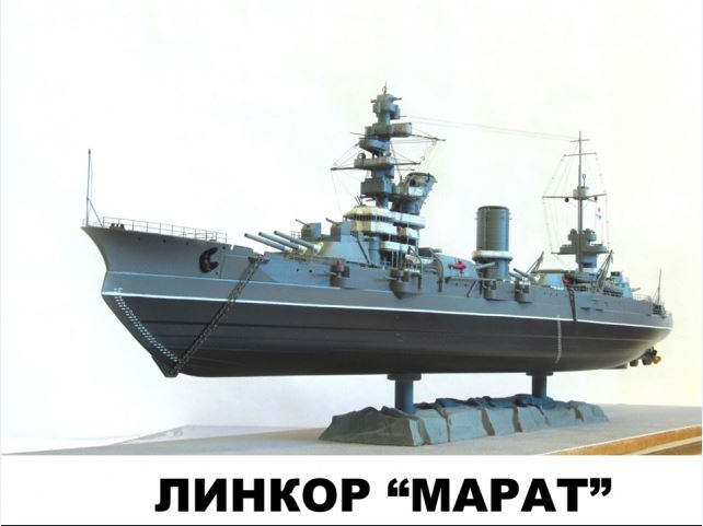 Marat Battleship Russian de Zvezda a 1/350 Captur10
