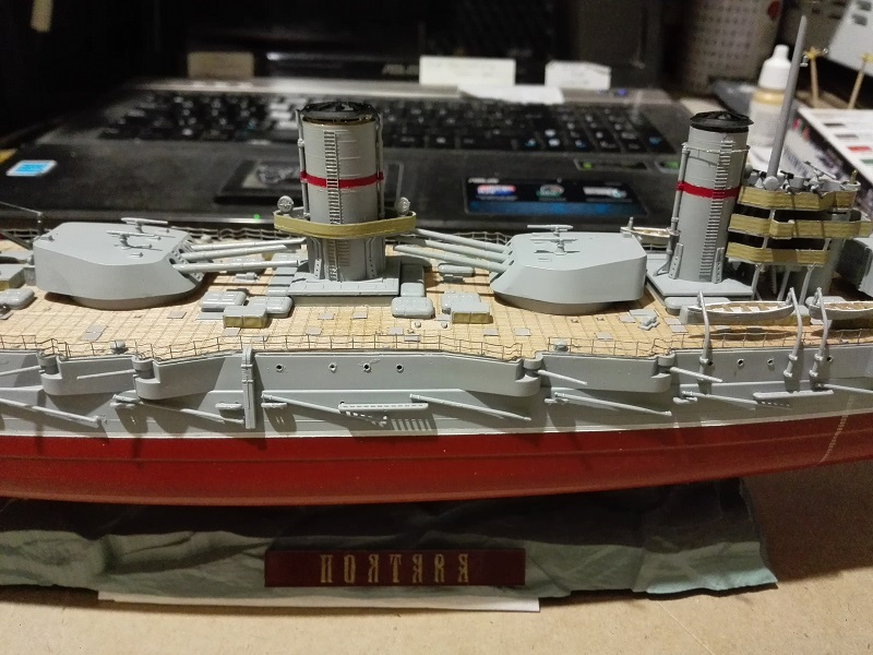 Russian Imperial Battleship Poltava 1/350 de Zvezda Img_2018