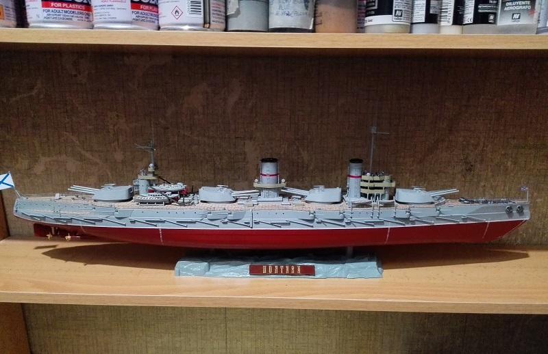 Russian Imperial Battleship Poltava 1/350 de Zvezda Img_2021