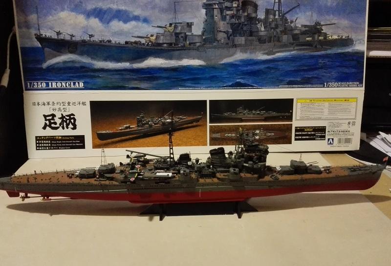 IJN Heavy Cruiser Ashigara Img_2036