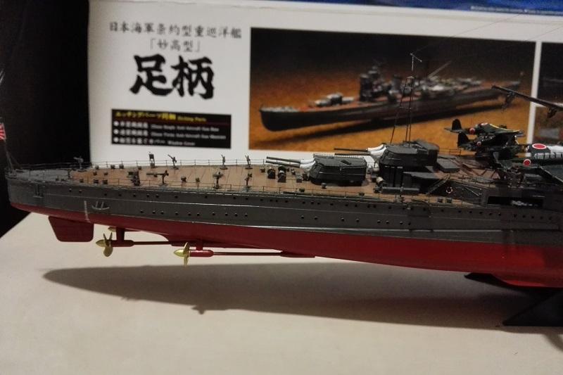 IJN Heavy Cruiser Ashigara Img_2037