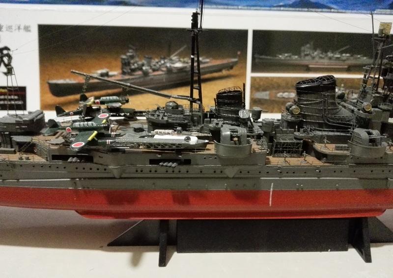 IJN Heavy Cruiser Ashigara Img_2038