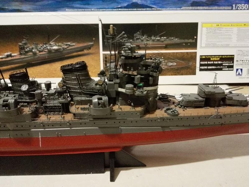 IJN Heavy Cruiser Ashigara Img_2039