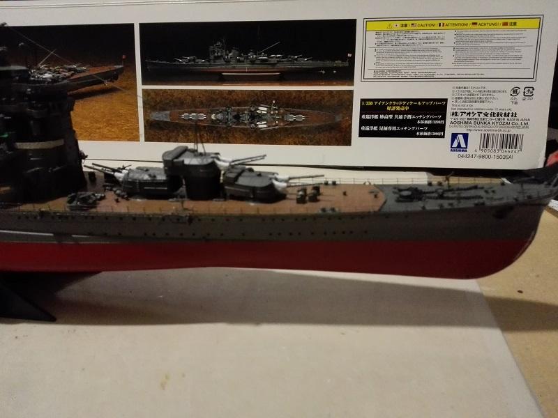 IJN Heavy Cruiser Ashigara Img_2040