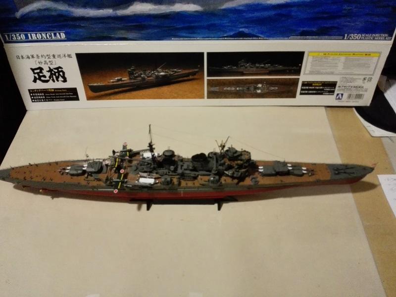IJN Heavy Cruiser Ashigara Img_2041