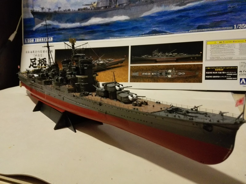 IJN Heavy Cruiser Ashigara Img_2042