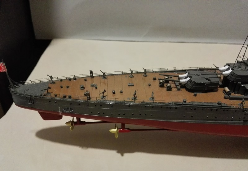 IJN Heavy Cruiser Ashigara Img_2044