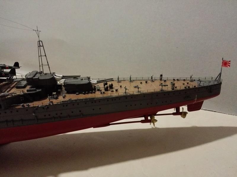 IJN Heavy Cruiser Ashigara Img_2049