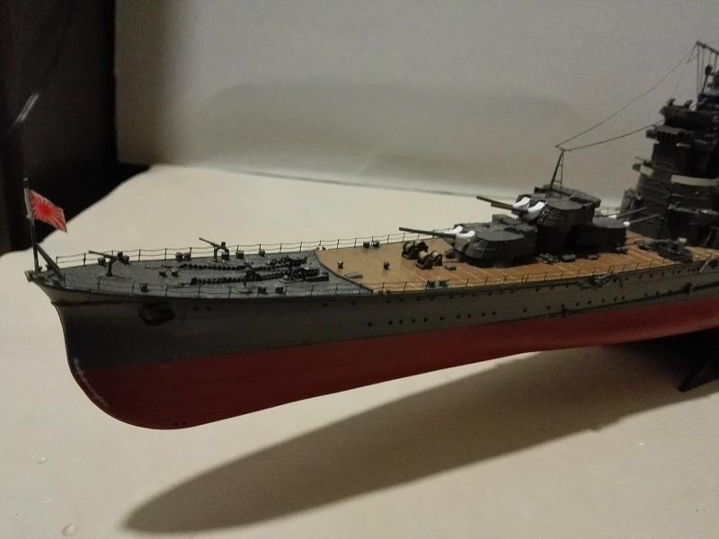 IJN Heavy Cruiser Ashigara Img_2054