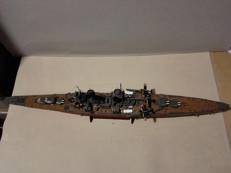 IJN Heavy Cruiser Ashigara Img_2056