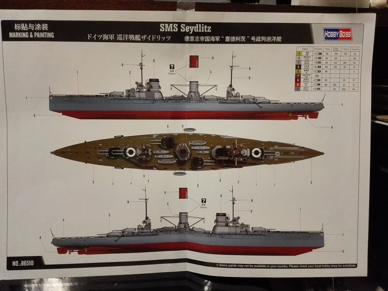 Battlecruiser SMS Seydlitz 1/350 Img_2057