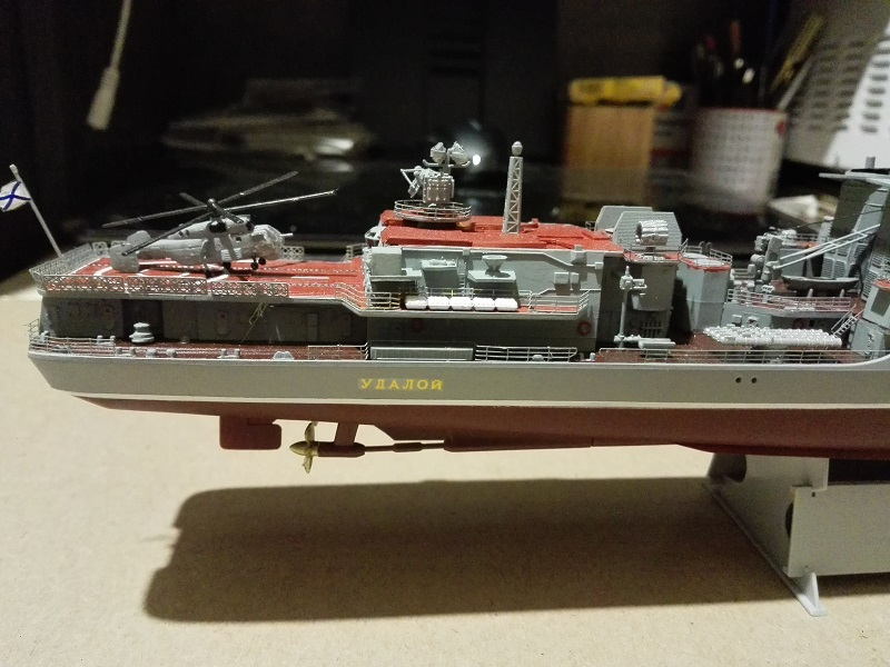 Russian Navy Udaloy a 1/350de Trumpeter Img_2129