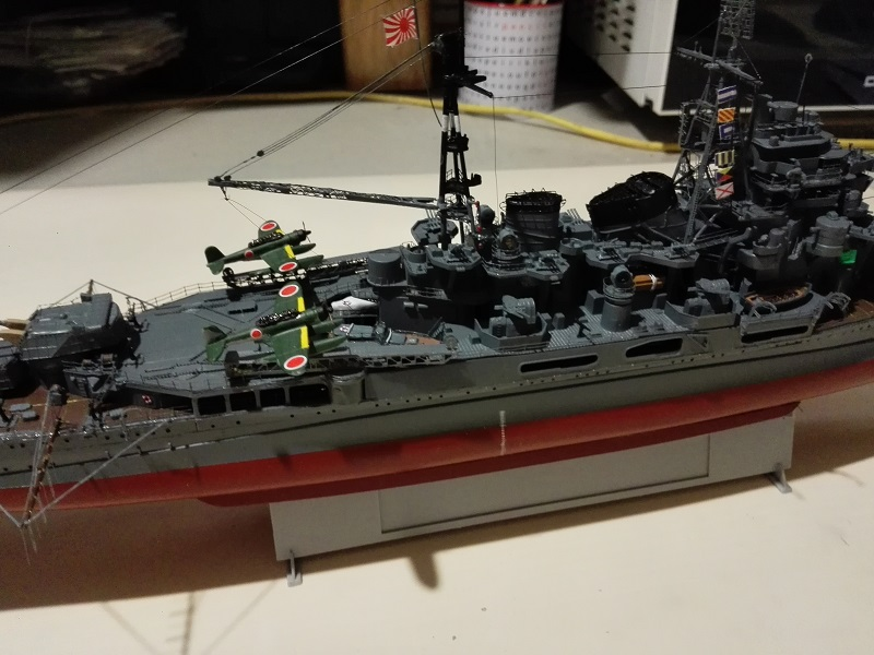 IJN Maya Heavy Cruiser de Aoshima a 1/350 Img_2158