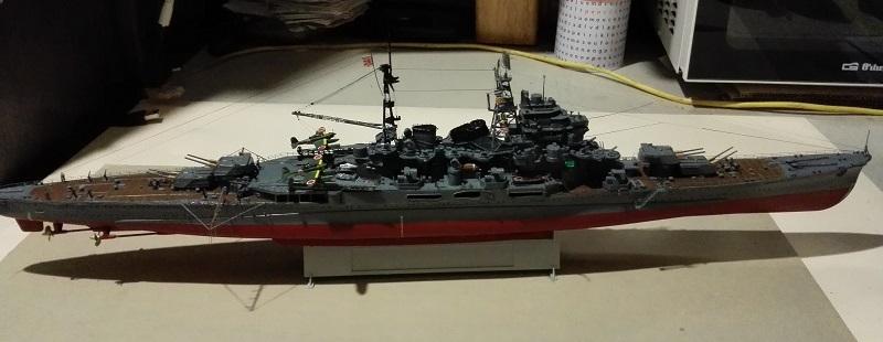 IJN Maya Heavy Cruiser de Aoshima a 1/350 Img_2161