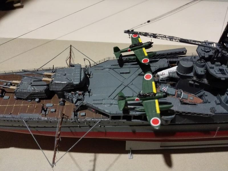 IJN Maya Heavy Cruiser de Aoshima a 1/350 Img_2162