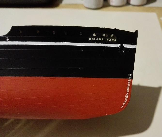 N.Y.K.Line Hikawa Maru  Img_2265