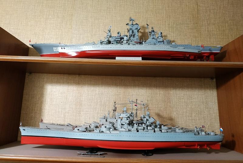 IJN Isuzu Light Cruiser a 1/350 de Aoshima Img_2475