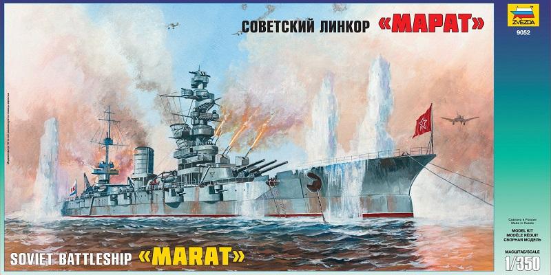 Marat Battleship Russian de Zvezda a 1/350 Zve_9010