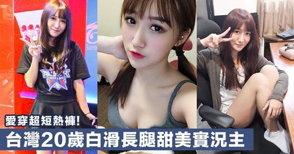 台灣電玩美女~超愛穿短褲~台北外送茶 Buff10