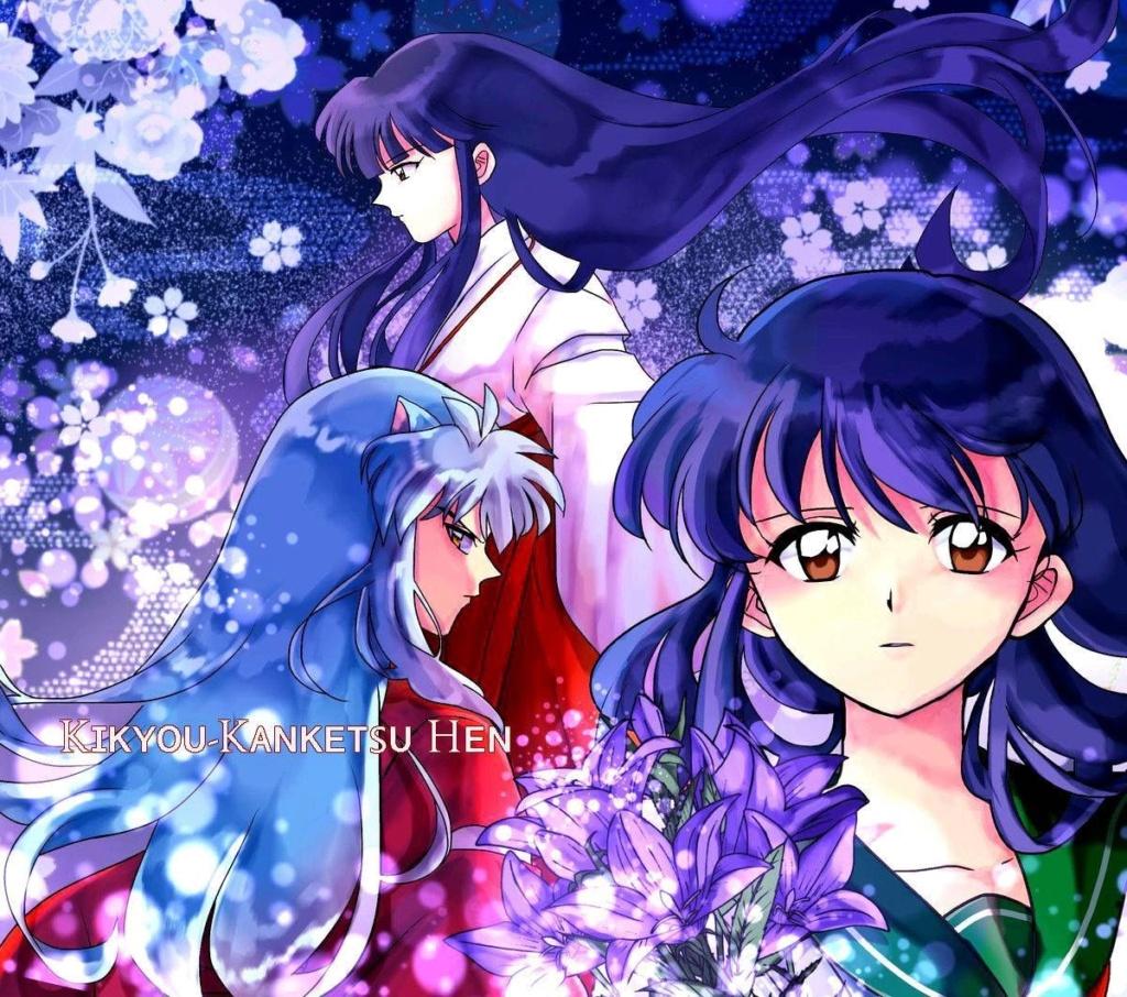 Hit or Miss? Version manga - animé - Page 3 7dd96610