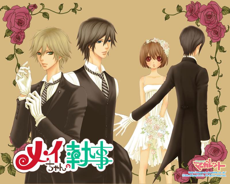 Hit or Miss? Version manga - animé - Page 7 97984810