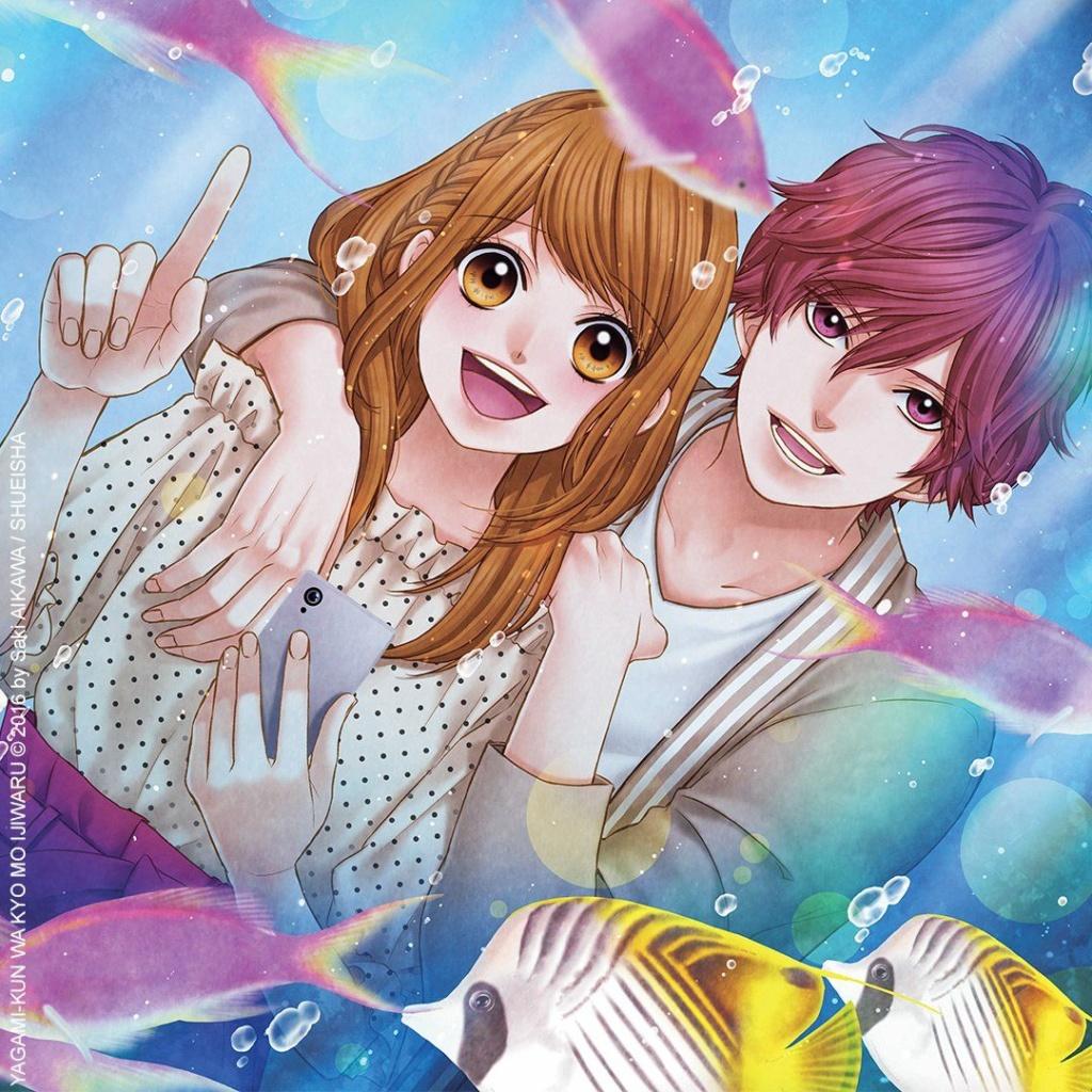 Hit or Miss? Version manga - animé - Page 15 Be-twi10