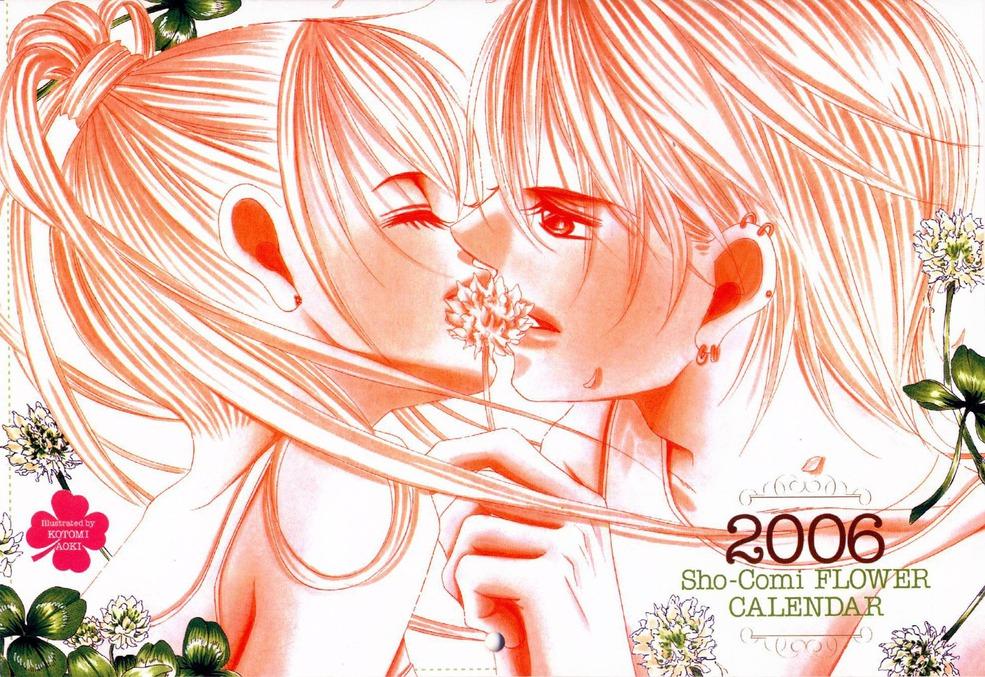 Hit or Miss? Version manga - animé - Page 3 Boku_n11