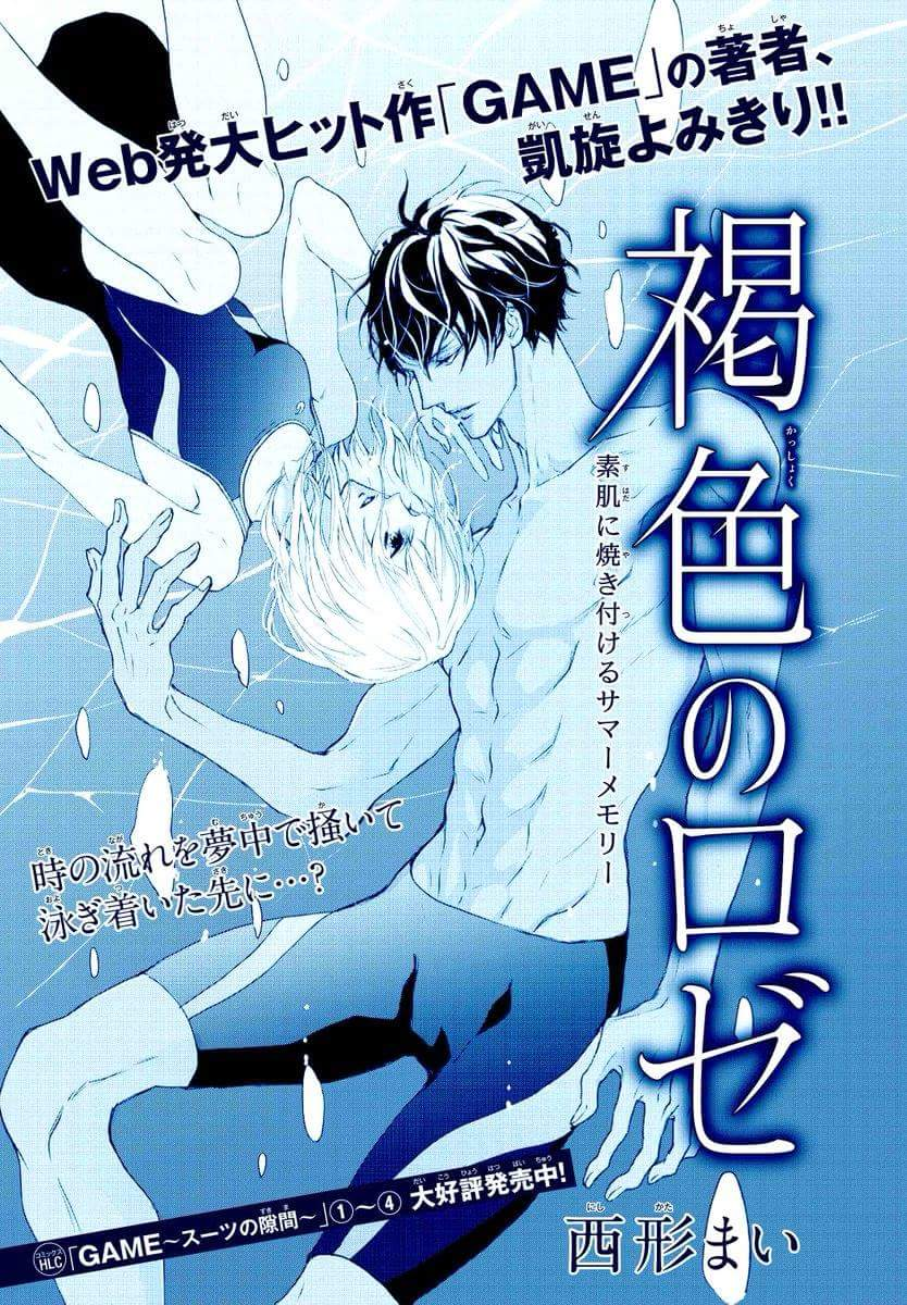 Hit or Miss? Version manga - animé - Page 31 Fb_img23