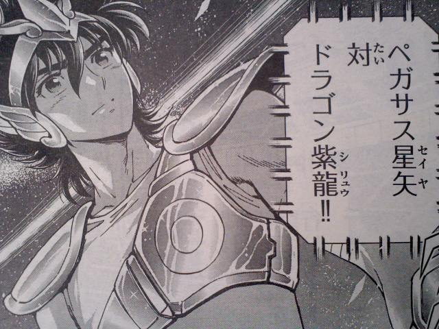 Hit or Miss? Version manga - animé - Page 17 Iy9ozz10