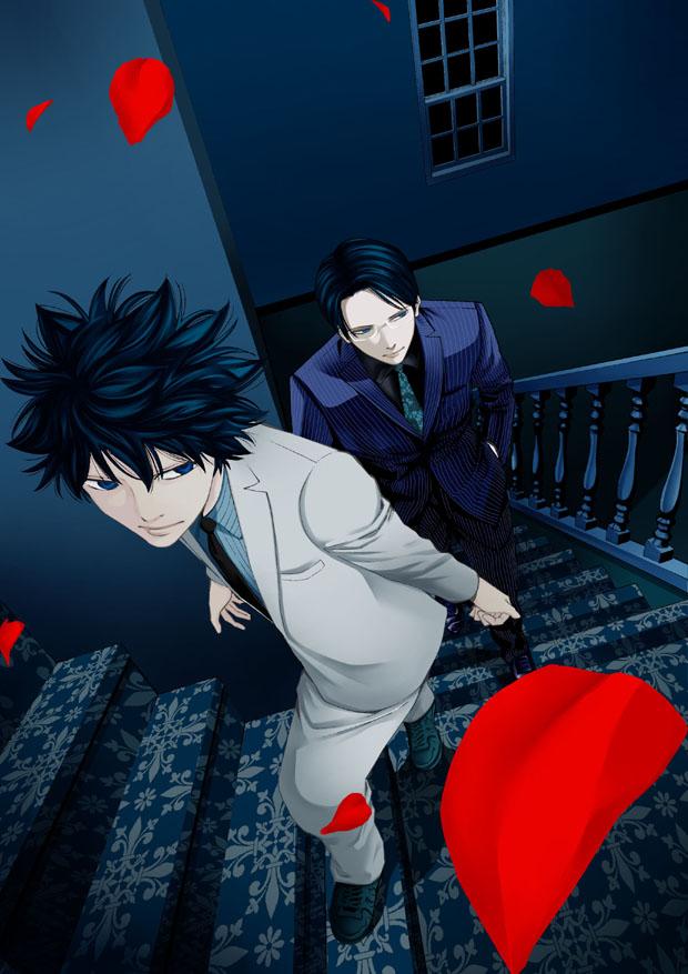 Hit or Miss? Version manga - animé - Page 7 Ourobo14