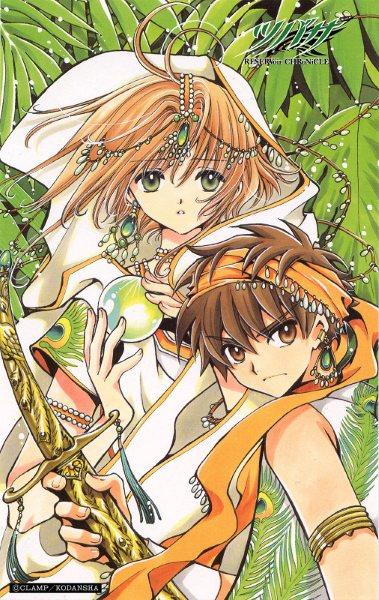 Hit or Miss? Version manga - animé - Page 3 Trc1010