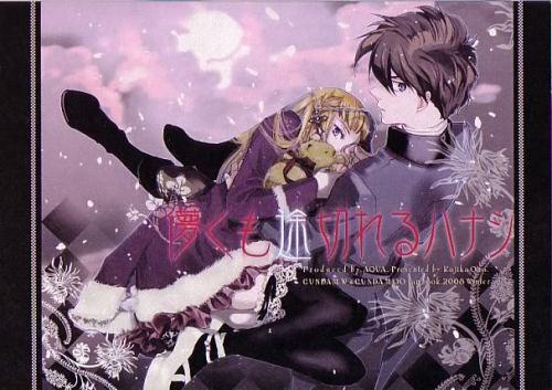 Hit or Miss? Version manga - animé - Page 21 Tumblr24